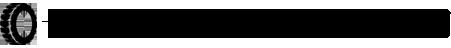 供应东风驾驶室_大运驾驶室_陕汽驾驶室_三环十通驾驶室_三一驾驶室_驾驶室配件