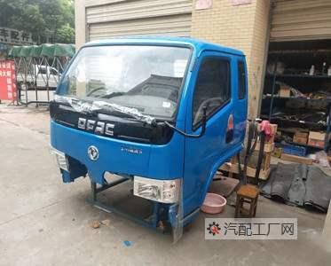 赣州市杜师傅订购东风福瑞卡驾驶室空壳一台