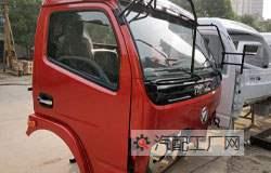 原装东风福瑞卡驾驶室总成、东风福瑞卡驾驶室空壳有售