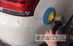 汽配工厂网高速你:新买的车驾驶室漆面保养事项有哪些?