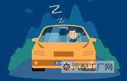 汽车配件工厂告诉你:八个坏习惯容易造成危险驾驶来看看你都中招没有