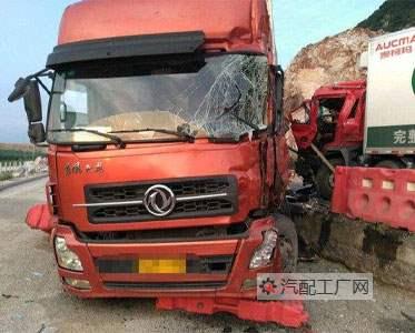 新疆维吾尔自治区李师傅订购新款东风天龙驾驶室总成一台