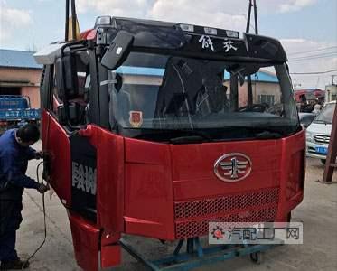广西玉林白师傅订购的的一汽解放J6M驾驶室总成
