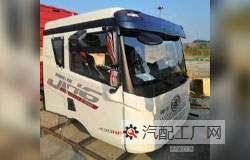 青岛解放JH6驾驶室总成厂家青岛解放JH6驾驶室总成多少钱