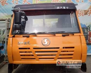 福建赖总订购陕汽奥龙驾驶室总成一台