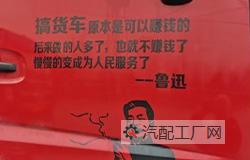 人大代表建议增设B3,A4驾照,这是要闹哪出?汽配工厂网