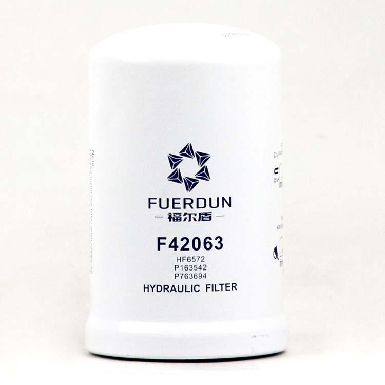 康明斯液压滤清器 F42063,HF6572,P163542,P6877