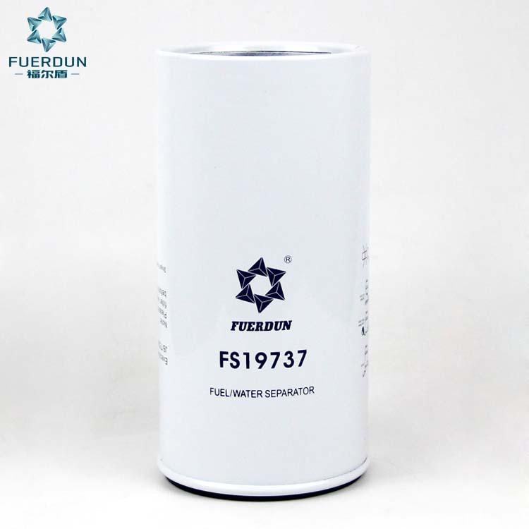 康明斯油水分离器 FS19737,A0004771702,4771702,R160P,R90DMER03,504166113,WK1080/6X,H7160WK30,BF46105-O