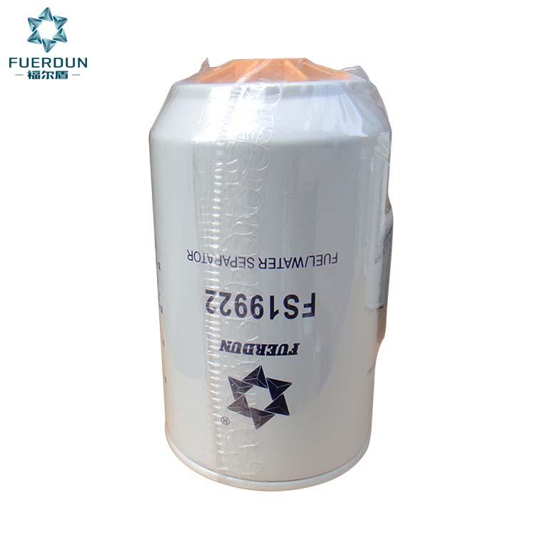 康明斯油水分离器 FS19922,SFC-79150