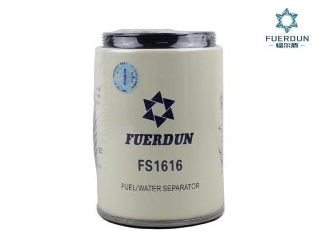 FS1616 福田油水分离器