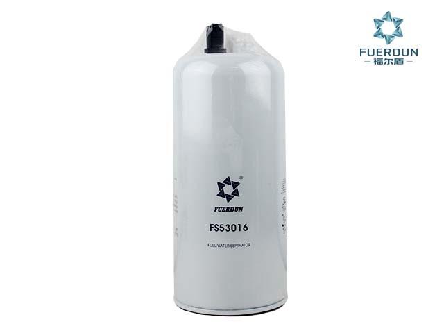FS53016 福田油水分离器