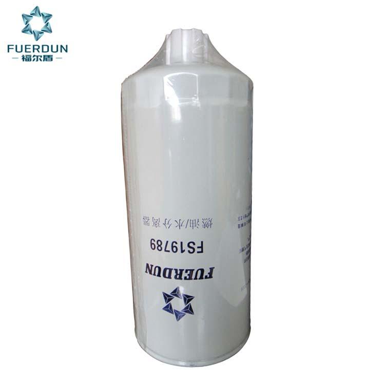 康明斯油水分离器 FS19789,FS36210,FS20158,308916,1119ZD2A-030,C5524276,FS20158,1094176300,5402705