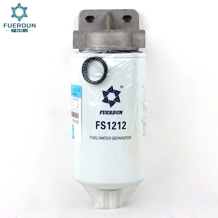康明斯油水分离器总成 FS1212