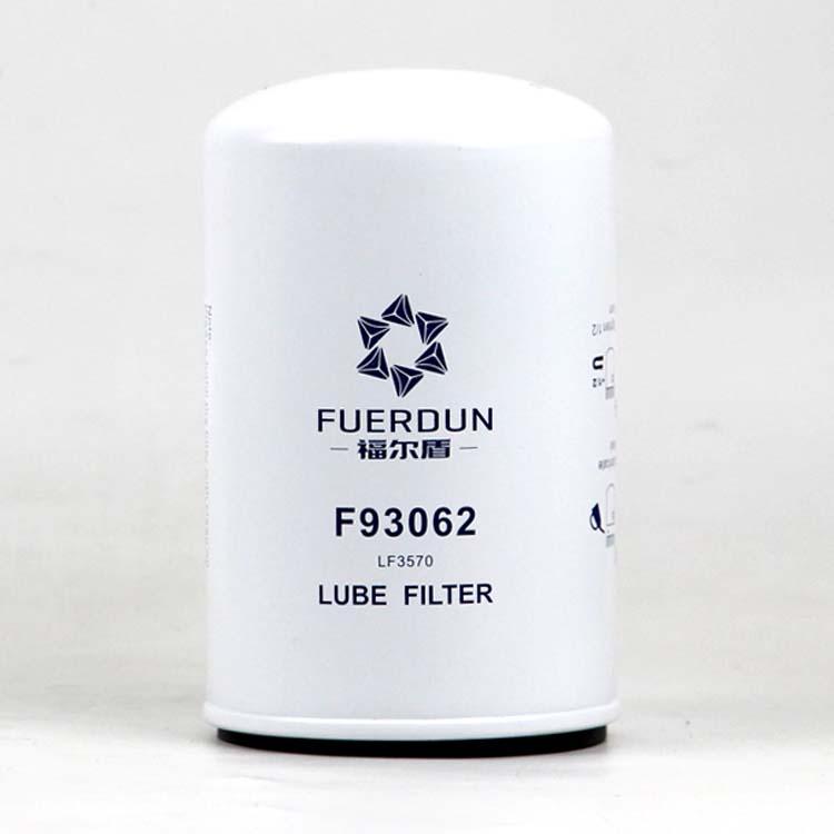 康明斯机油滤清器F93062,LF3570