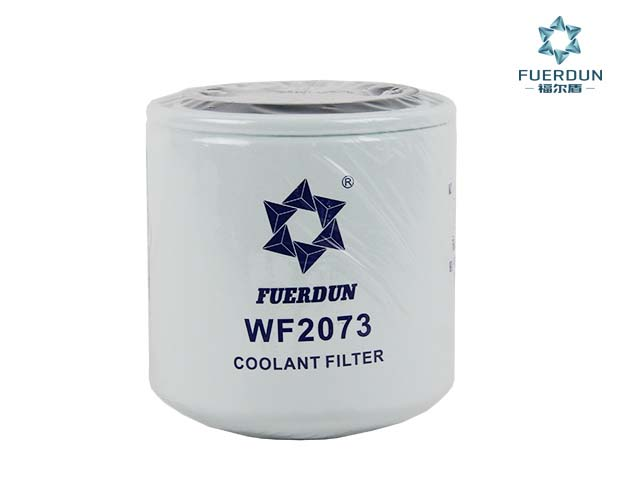 WF2073 水滤,冷却液过滤器