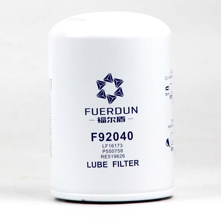 康明斯机油滤清器F92040,LF16173