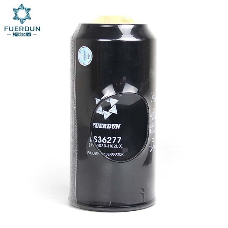 康明斯油水分离器 FS36277,1125030-H02L0,1125030-TF370