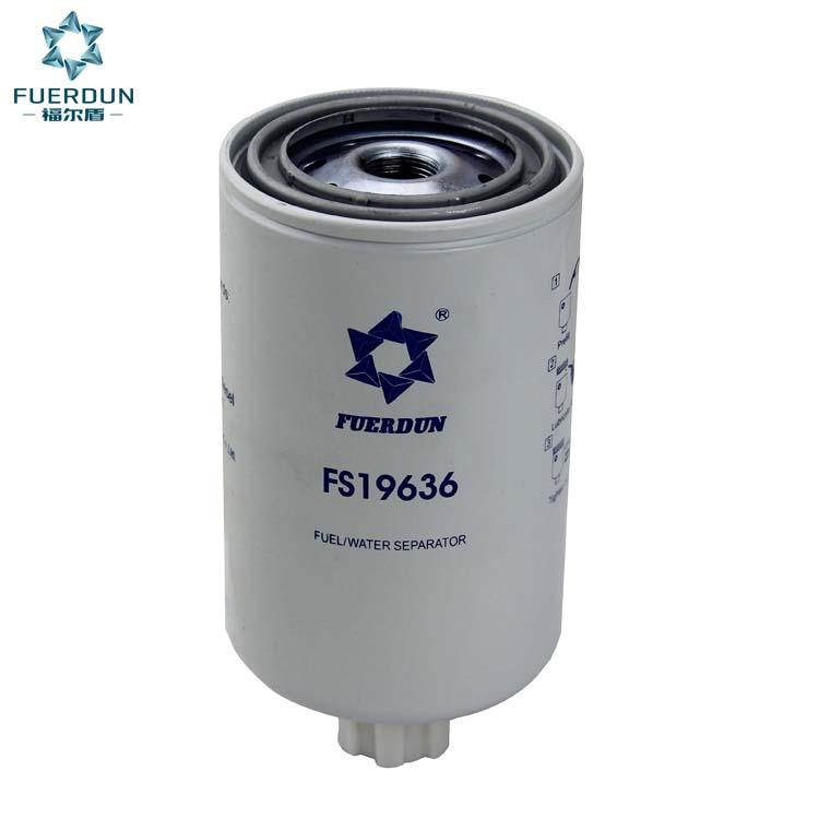 康明斯油水分离器 FS19636,F8835100,BF7979