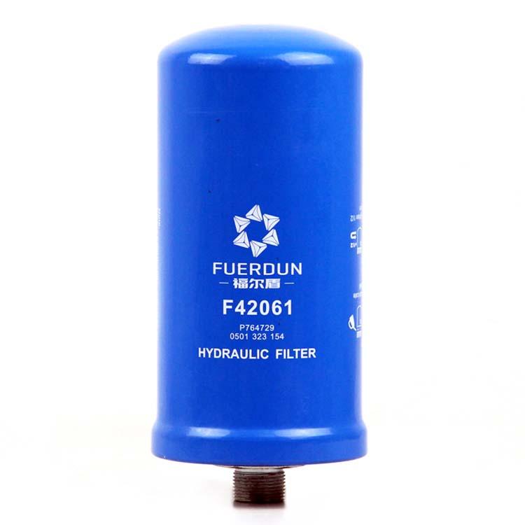 康明斯液压滤清器 F42061,HF35498,P764729,501323154,50132315401,75013106101,8603535,AT336140,BT9422