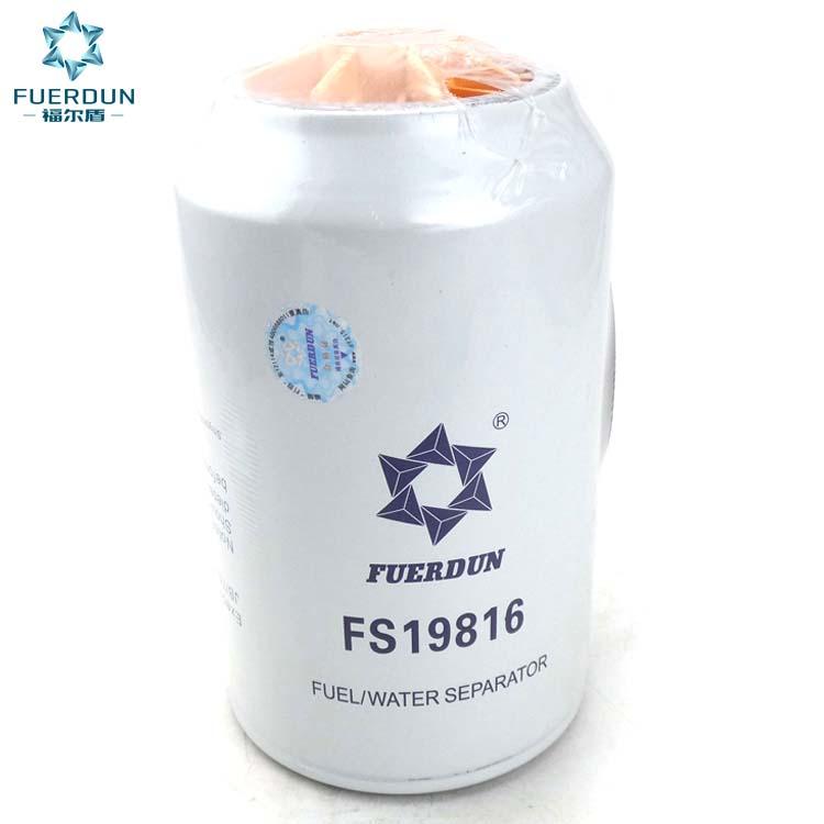 康明斯油水分离器 FS19816,4988297,SFC-55220, 16400GT301
