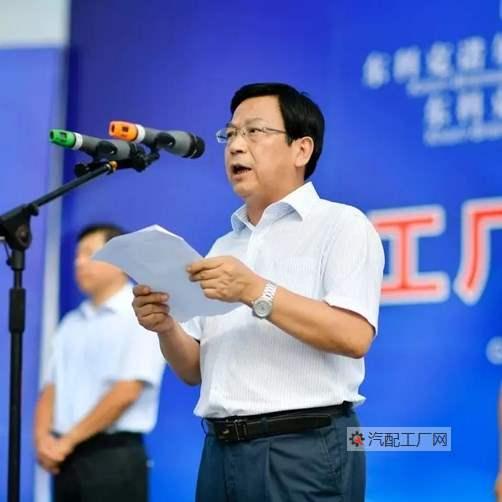 东科克诺尔在十堰成立新工厂陈兴林演讲