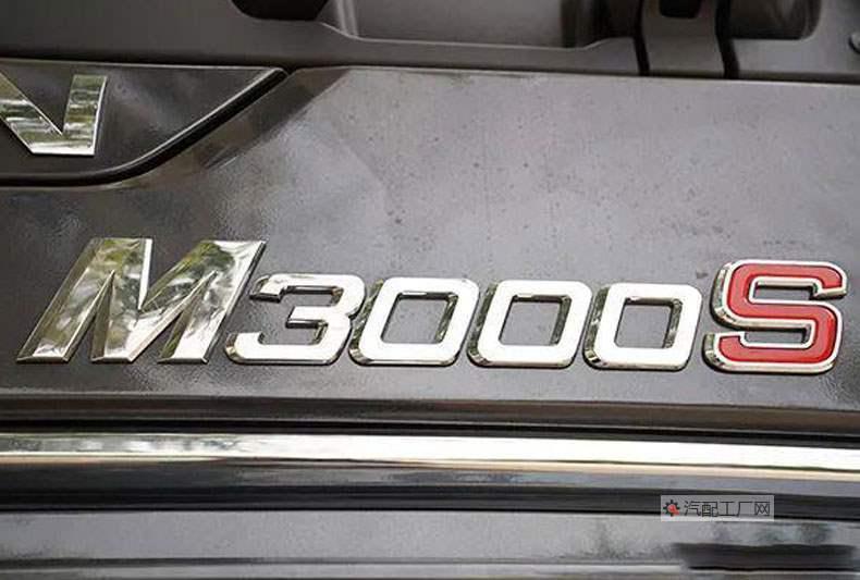 陕汽发布全新陕汽德隆M3000S与德隆X5000极度相似