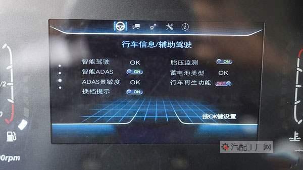 陕汽德龙M3000S10寸4G智能终端