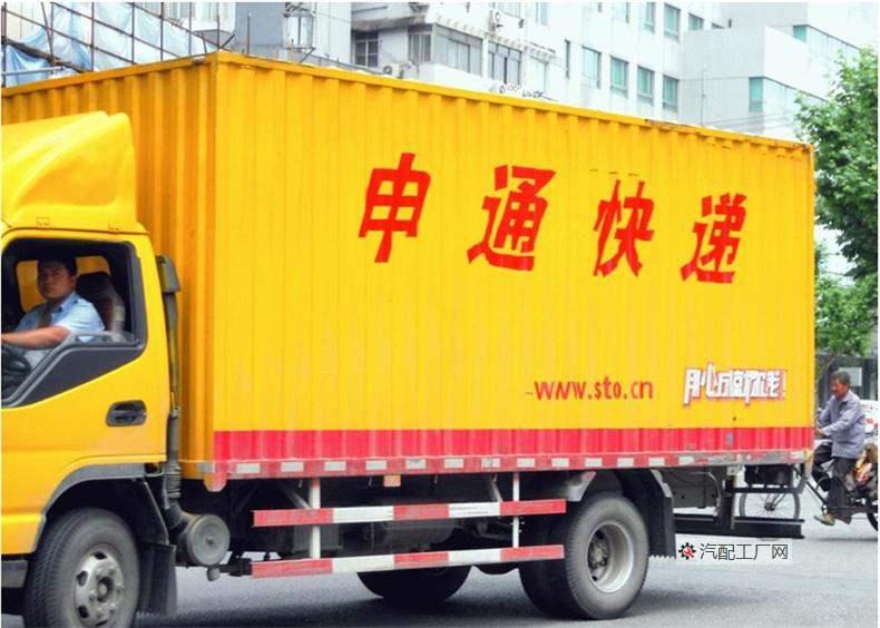 4米2轻卡物流车图片