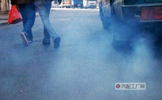 排气管冒蓝烟