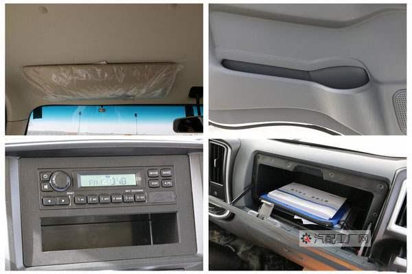 德龙K3000驾驶室储物格