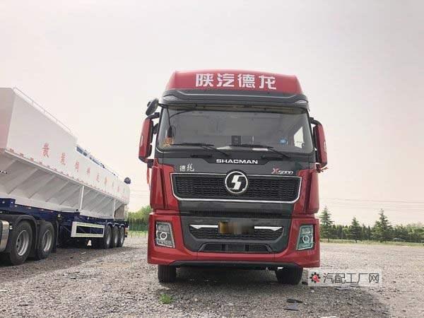 陕汽德龙X5000驾驶室