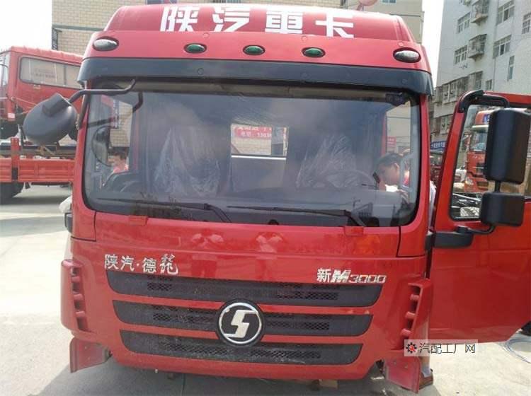 新陕汽德龙M3000驾驶室总成高顶版