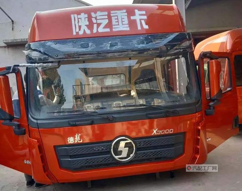 陕汽德龙X3000驾驶室总成图