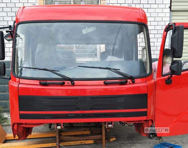 三环昊龙T260-1驾驶室总成正面