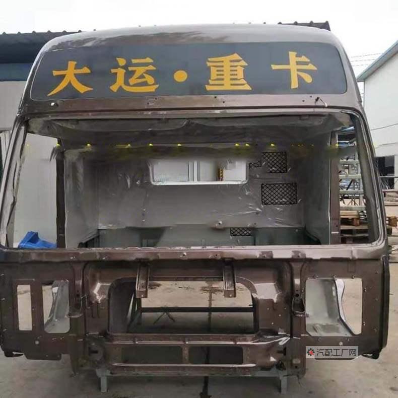 大运N8驾驶室空壳正面图