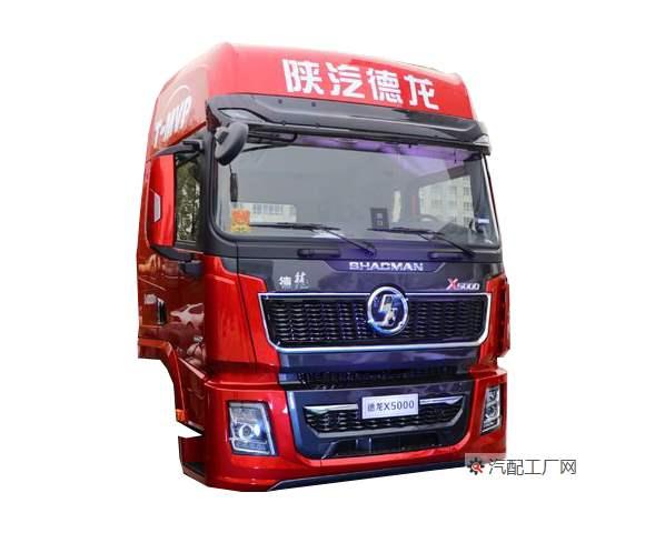 陕汽德龙X5000驾驶室总成左侧图