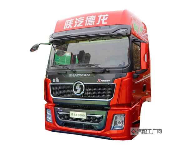 陕汽德龙X5000驾驶室总成右侧图