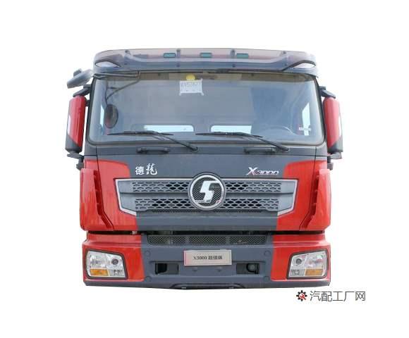 陕汽德龙X3000驾驶室总成正面图