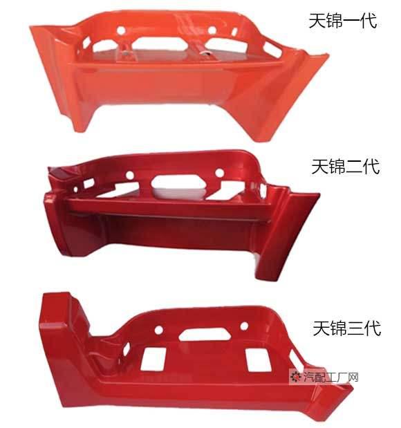东风天锦VR驾驶室一/二/三代上下脚踏板护罩