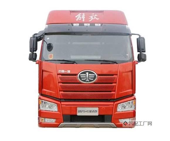 一汽解放J6P驾驶室总成厂家_一汽解放J6P驾驶室总成多少钱