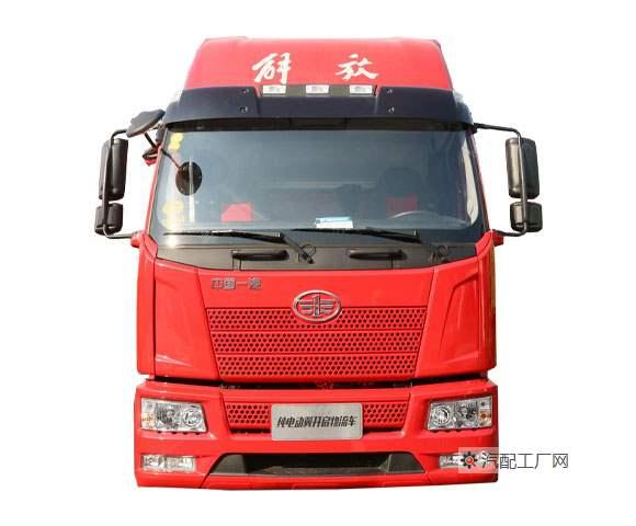 一汽解放J6L驾驶室总成厂家_一汽解放J6L驾驶室总成多少钱
