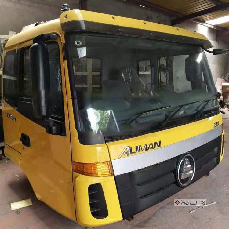 福田欧曼ETX驾驶室总成(黄色版)侧面图