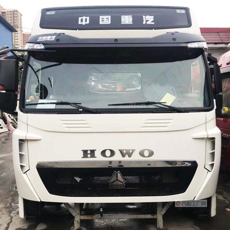 豪沃HOWO T7H驾驶室总成白色版